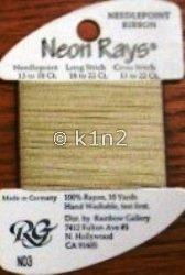 N03 Pale Beige Neon Rays by Rainbow Gallery-NR003