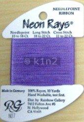 N07 Lavender Neon Rays by Rainbow Gallery-NR007