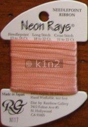 N117 Medium Peach Neon Rays by Rainbow Gallery-NR117