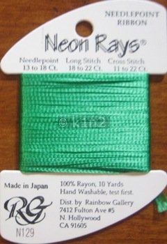 N129 Lt Xmas Green Neon Rays by Rainbow Gallery-NR129