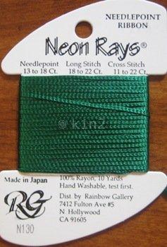 N130 Dk Xmas Green Neon Rays by Rainbow Gallery-NR130