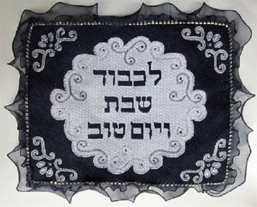 CHALLAH COVER by Pepita STITCH GUIDE-PEPSMCCsg
