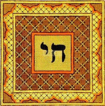 Chai Tefillin Bag Judaica by Rishfeld-RISHJJ107