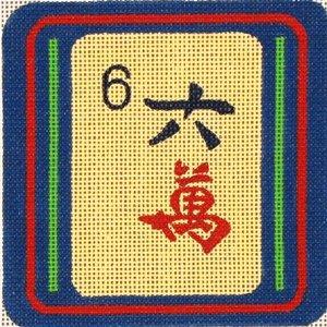 Mah Jongg Coaster 6 Crack Judaica by Rishfeld-RISHP128