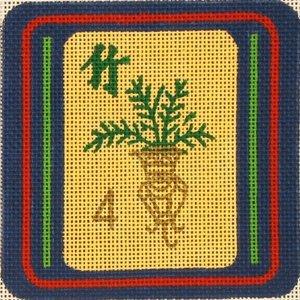 Mah Jongg Coaster Flower Judaica by Rishfeld-RISHP130