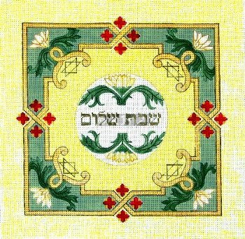 YELLOW CHALLAH COVER by Rishfeld Designs Tent STITCH GUIDE-RISHWP104sg
