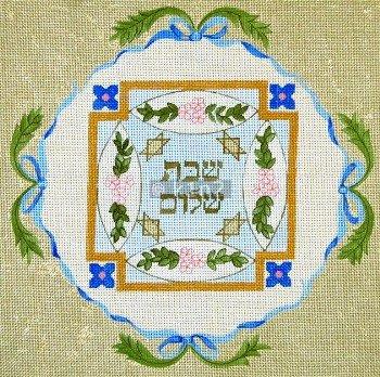Challah Cover Gold Blue Judaica by Rishfeld-RISHWP105