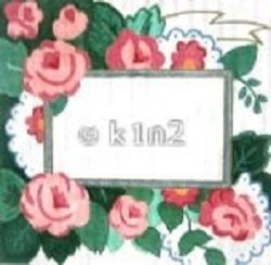 SASI3873-AUNTIE'S by SASI