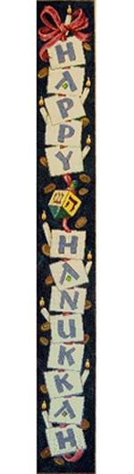 HAPPY HANUKKAH BELL PULL by Sandra Gilmore  STITCH GUIDE  SG16183sg