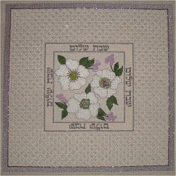 SMF ELEGANT CHALLAH COVER with Stitch Guide by Sew Much Fun