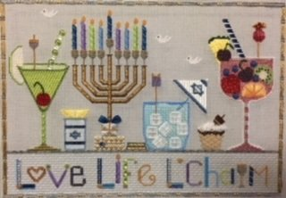 SMF LOVE LIFE L'CHAIM PICTURE OR CHALLAH COVER with Stitch Guide by Sew Much Fun