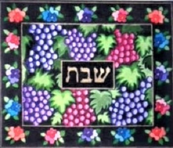 STJJ174-GRAPES AND FLOWERS CHALLAH COVER by Studio 2 Ltd