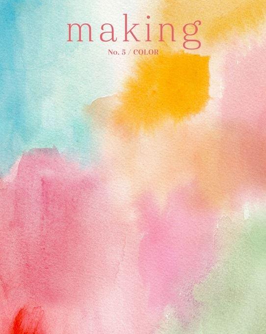 Making No. 5 / Color