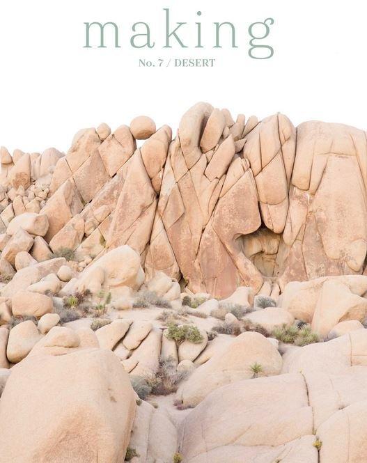 Making No. 7 / Desert