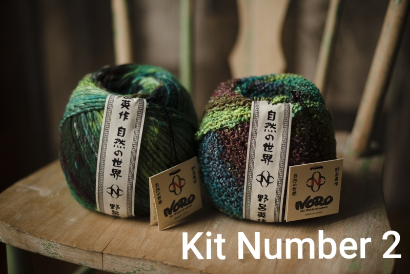 Bachi Ball Shawl Kits
