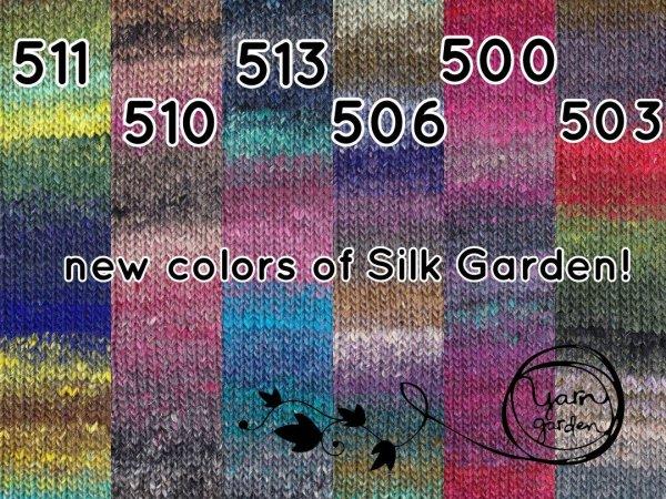 Noro Silk Garden Fall 2020 new colors