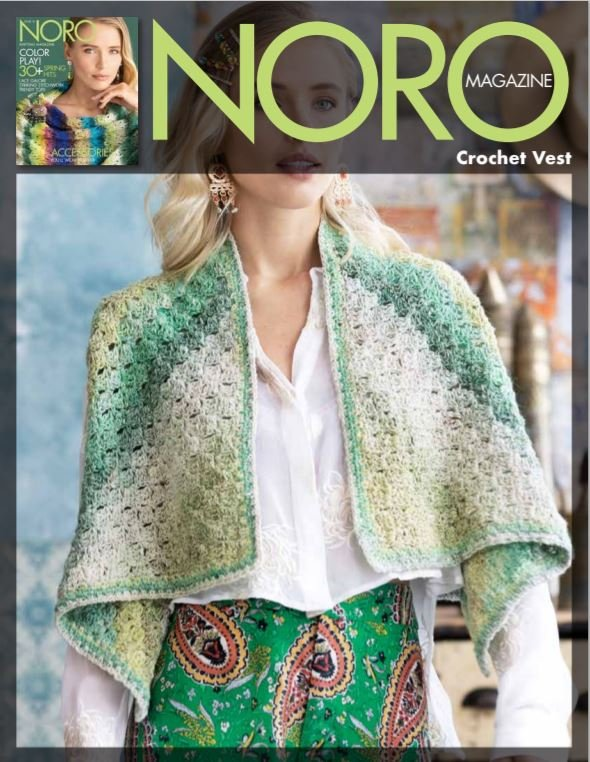 Crochet Vest for Noro Akari