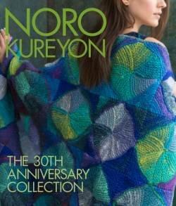 Noro Kureyon: 30th Anniversary