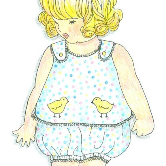 Petite Poche -  Vintage Baby bubble