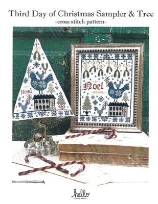 Third Day of Christmas Sampler & Tree ~ Liz Mathews