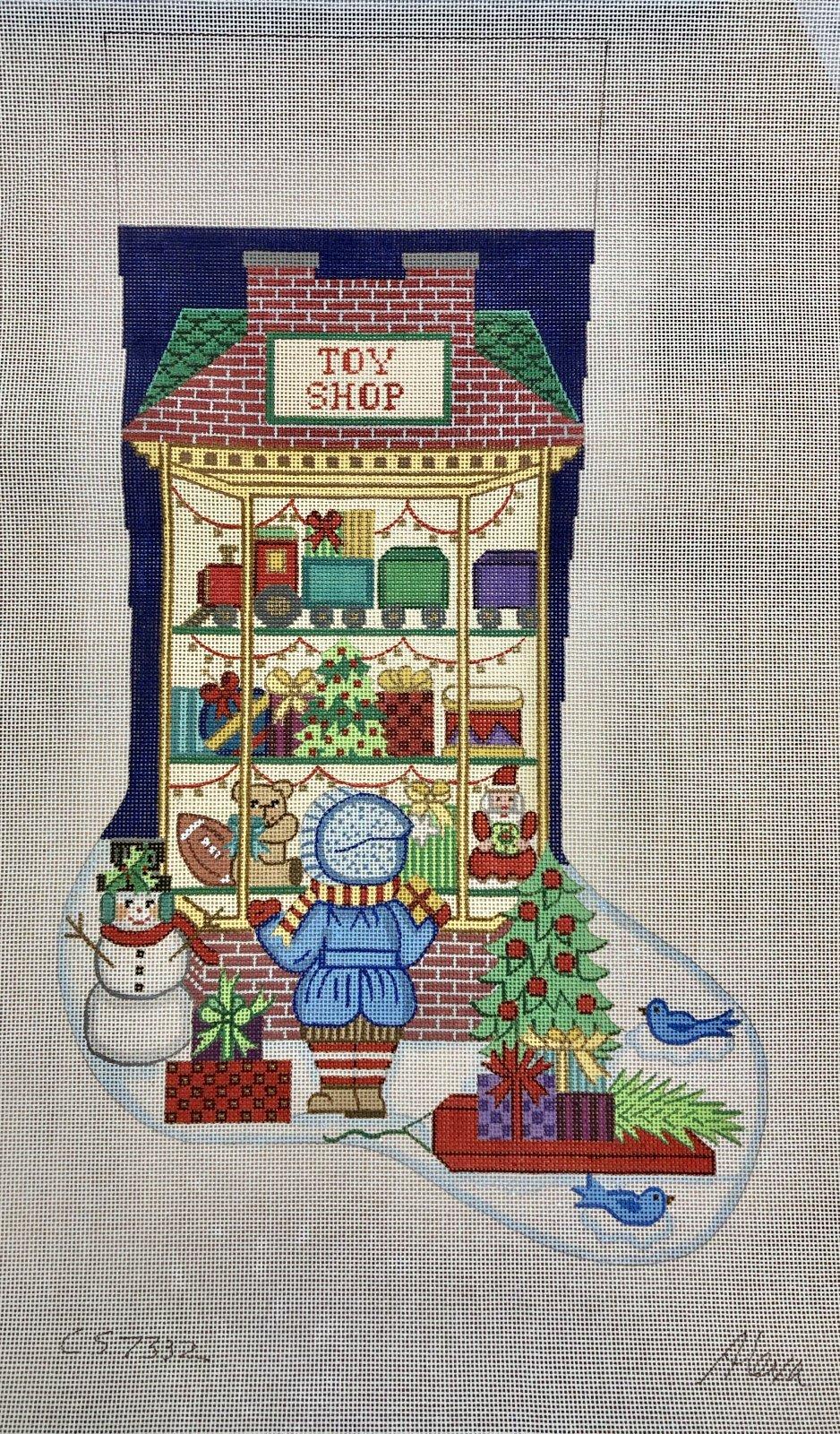 toy shop (boy)