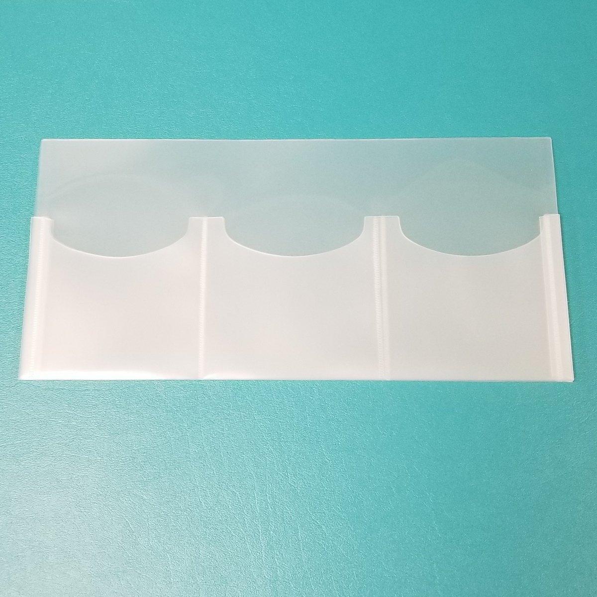 Totally Tiffany/Kiwi Lane Triple Pocket Storage Cards