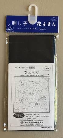 Sashiko Sampler Sakura Navy Pattern