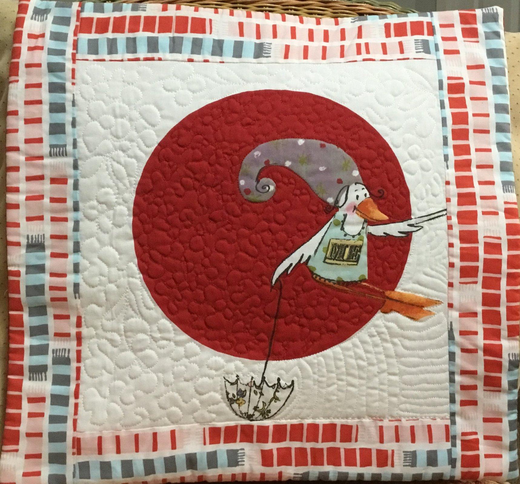 HBH212 Cushion cover