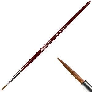 Brush: Basecoating Hobby Brush