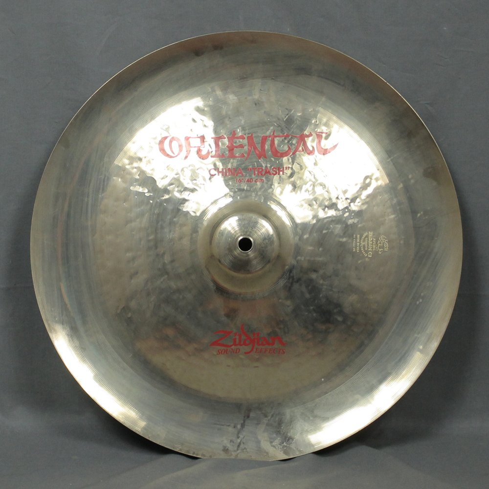 Zildjian 16 Oriental China Trash
