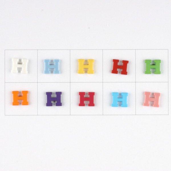 Letter H Button