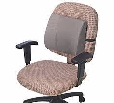 ESSENTIAL Lumbar Cushion GRY
