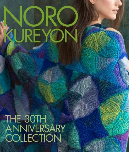 Noro Kureyon - The 30th Anniversary Collection