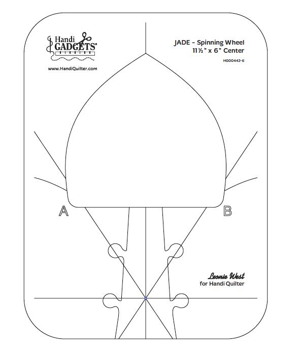 JADE SPINNING WHEEL 11-1/2 X 6