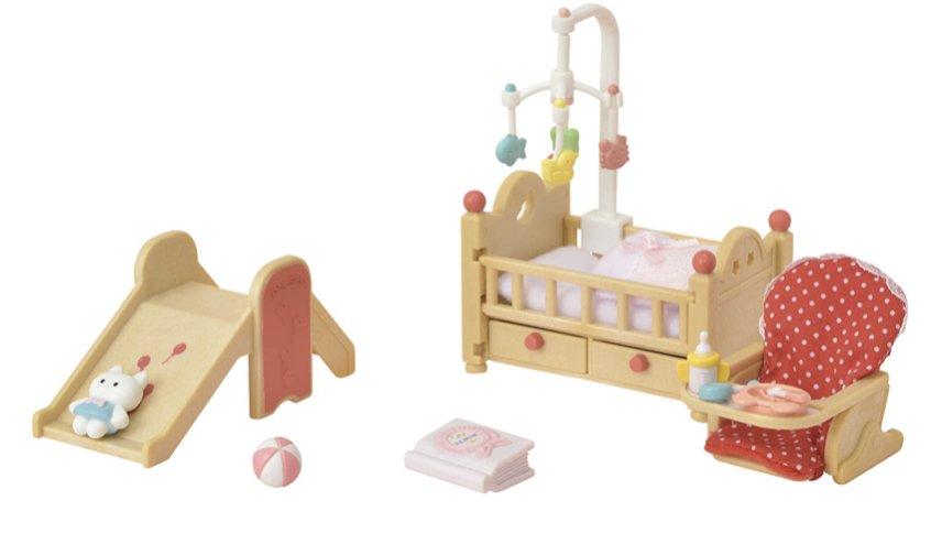 Cc Baby's Nursery Set