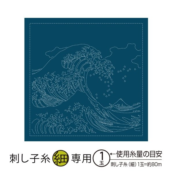 Sashiko The Great Wave Off Kanagawa Kit (Japanese) (Pre-Order)