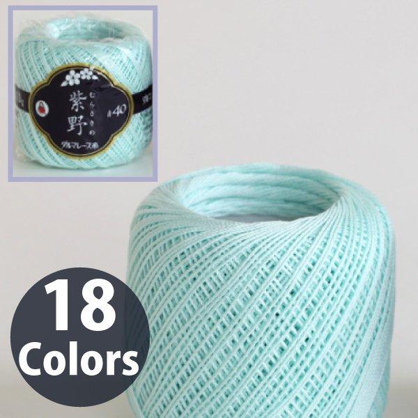 Daruma Lace Thread No. 40 Murasakino (Pre-Order)