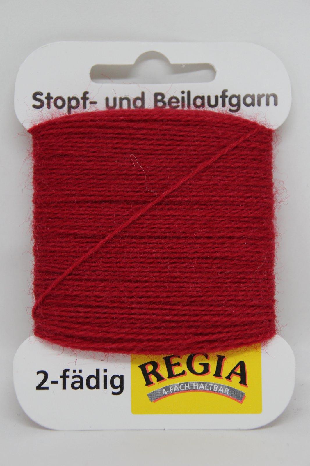 Regia 4-Fach Haltbor Beilaufgarn (Reinforcing Thread)