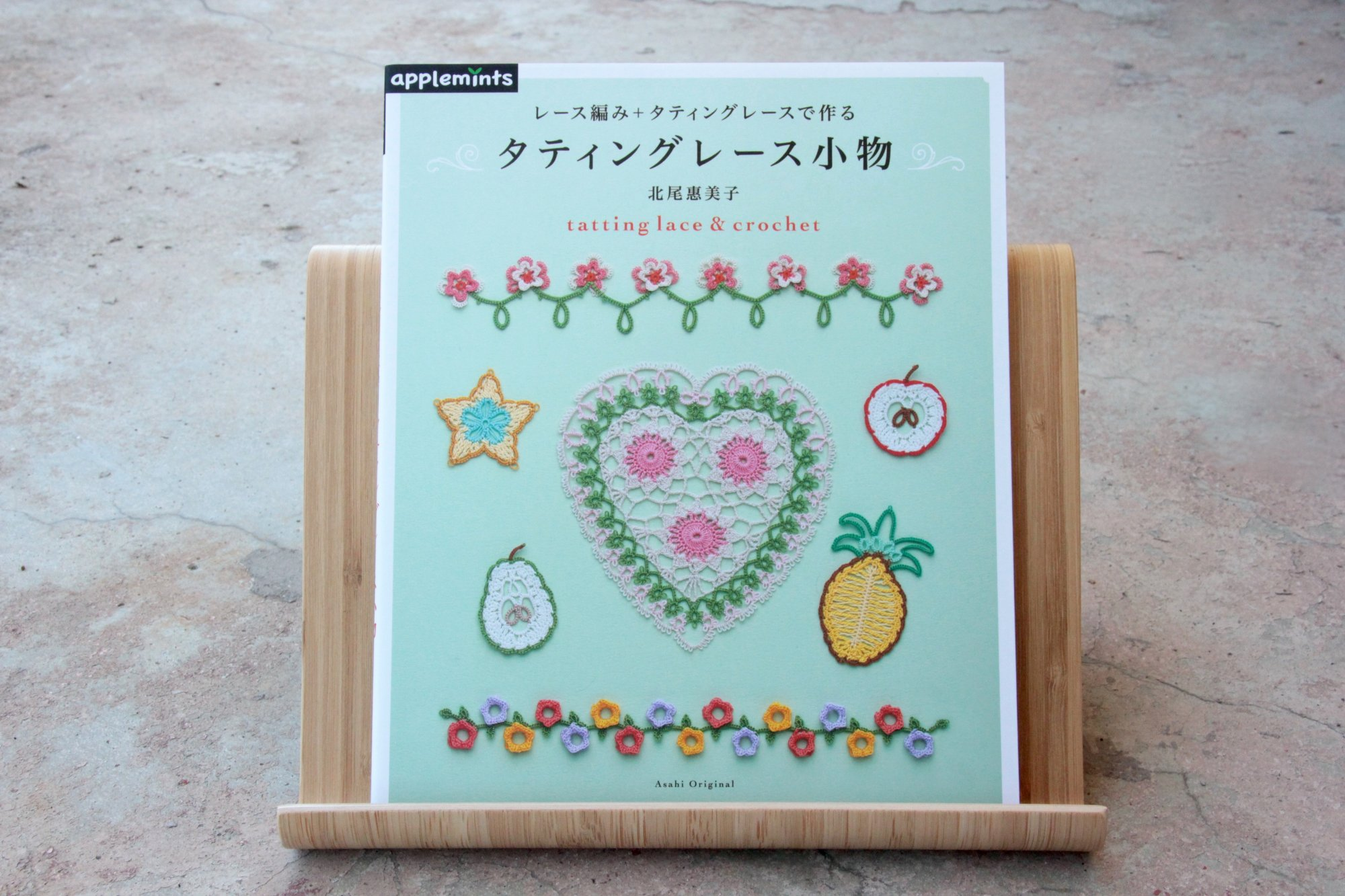 Tatting Lace and Crochet (Japanese)