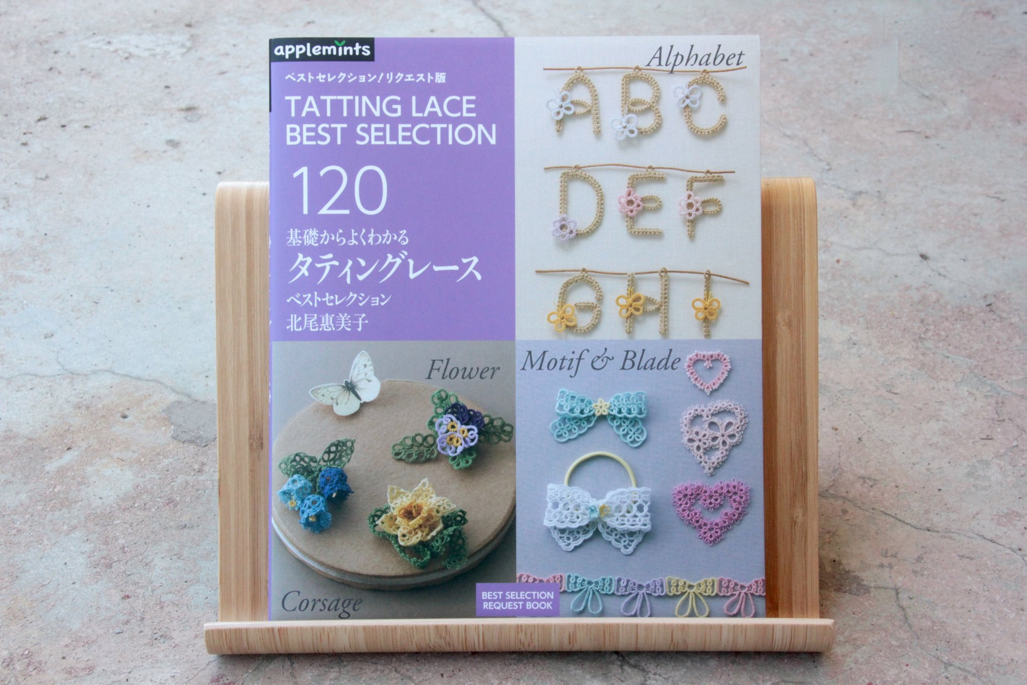 Tatting Lace Best Selection (Japanese)