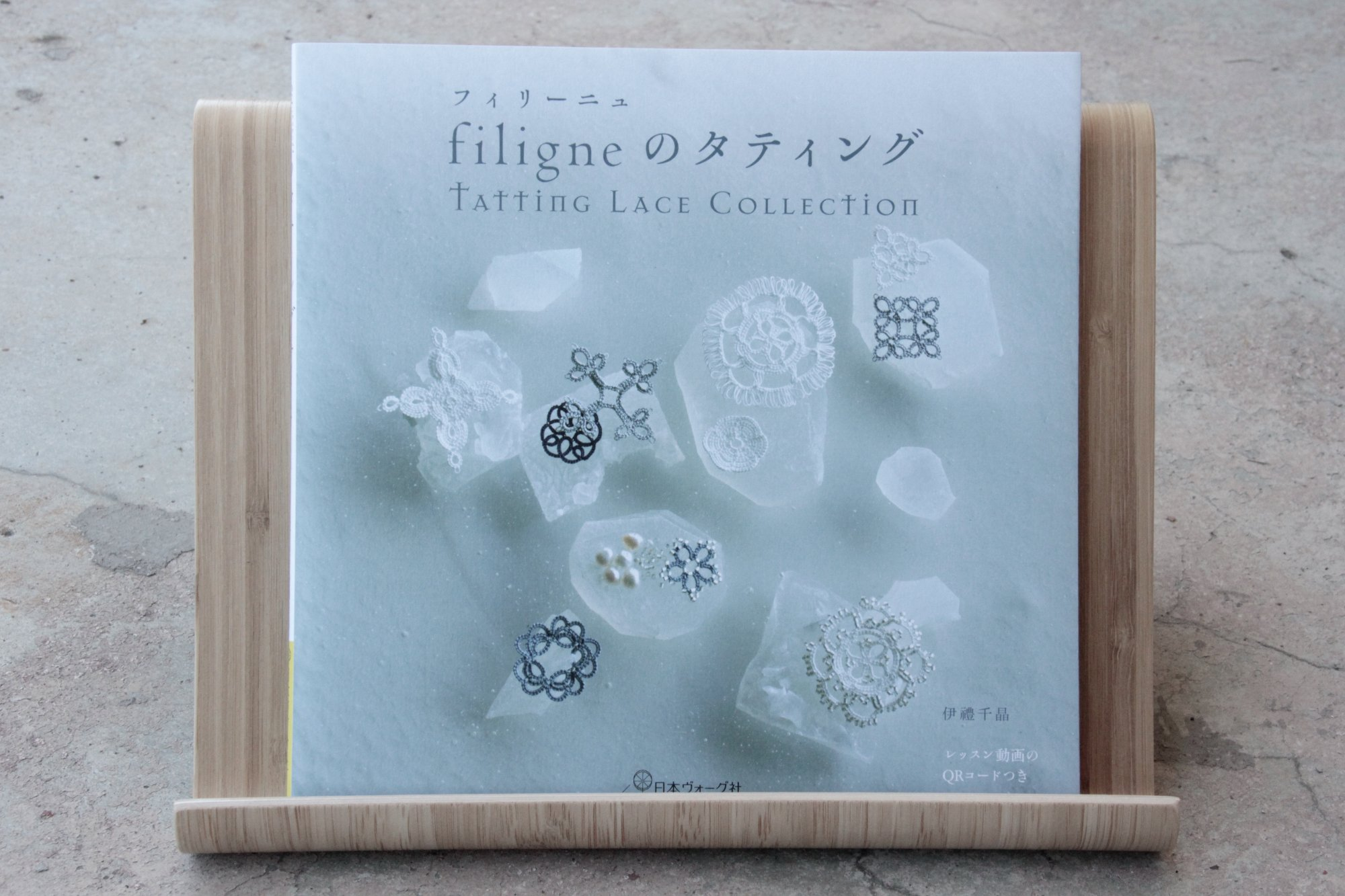 Filigne's Tatting: Tatting Lace Collection (Japanese)