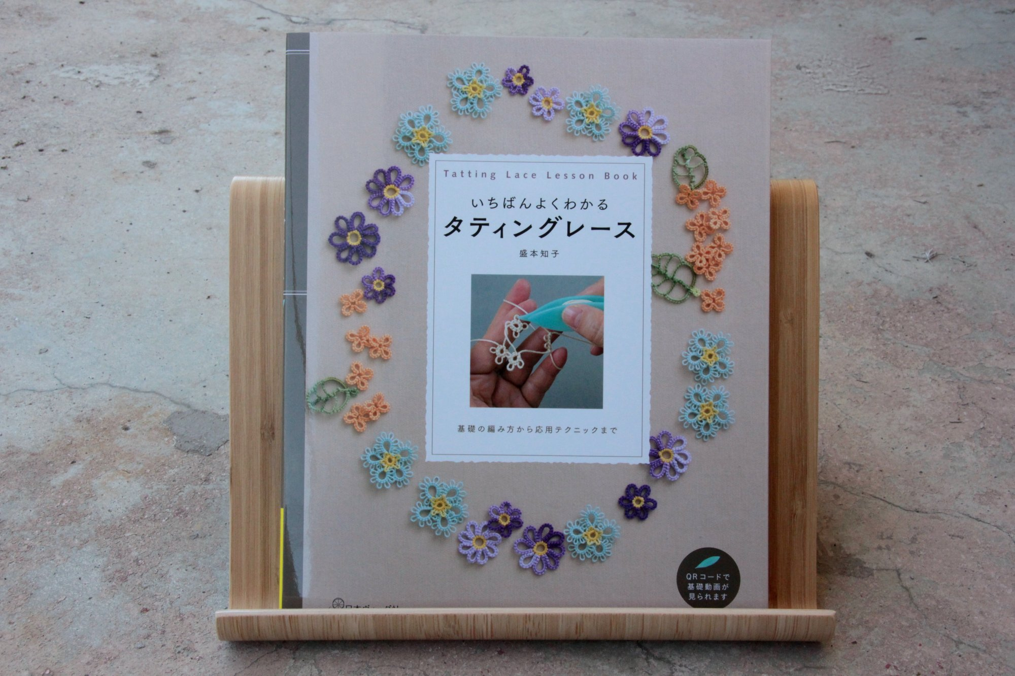 Tatting Lace Lesson Book by Sumi Fujishige (Japanese)