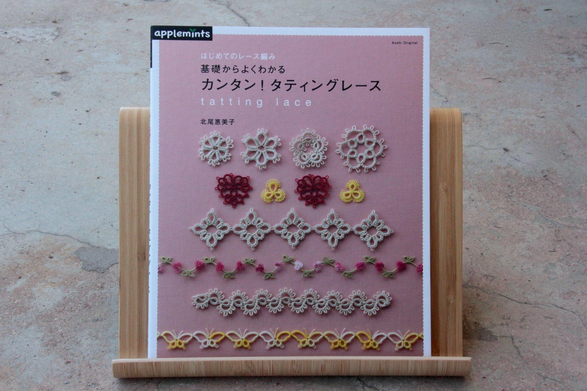 Applemints Tatting Lace Asahi Original (Japanese)