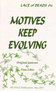 Lace of Beads #13: Motives Keep Evolving