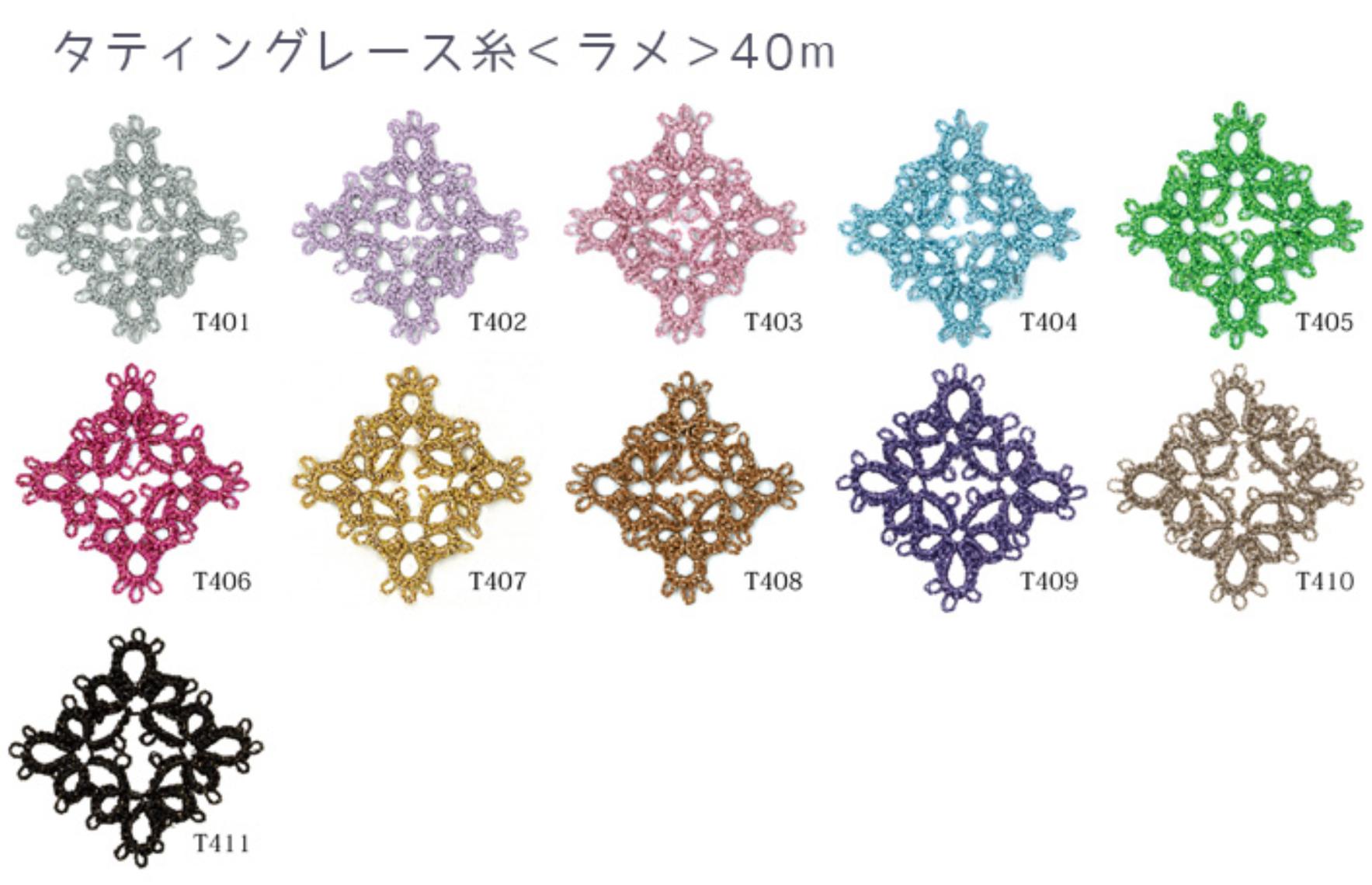 Olympus Metallic Thread (size 40) (Pre-Order)