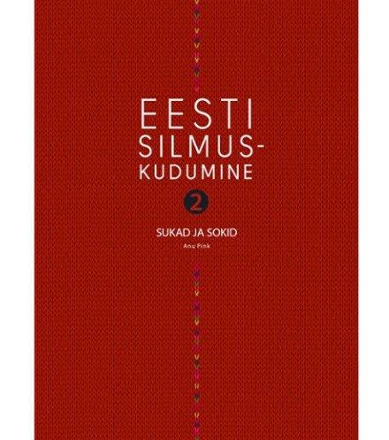Estonian Knitting Vol. 2