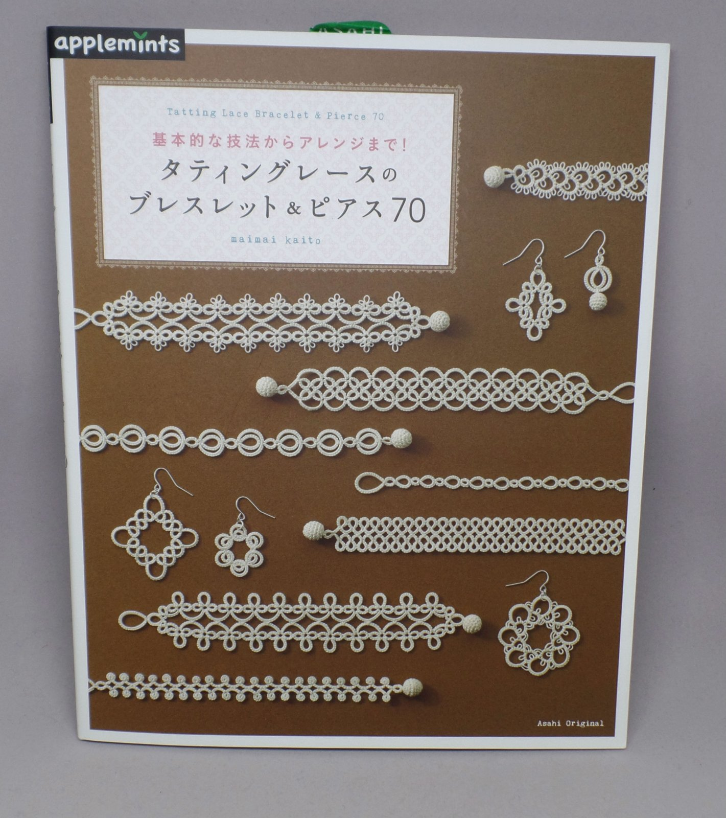 Tatting Lace Bracelet and Earrings (Japanese)