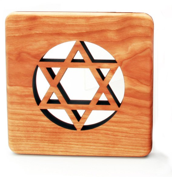 Star of David Wood Trivet