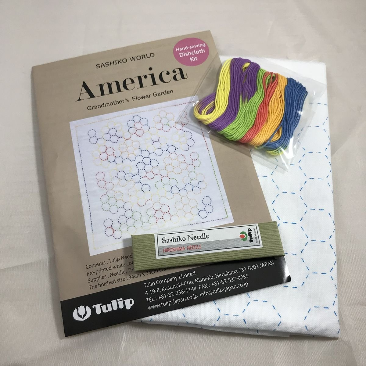 Sashiko America Flower Garden Dishcloth Kit
