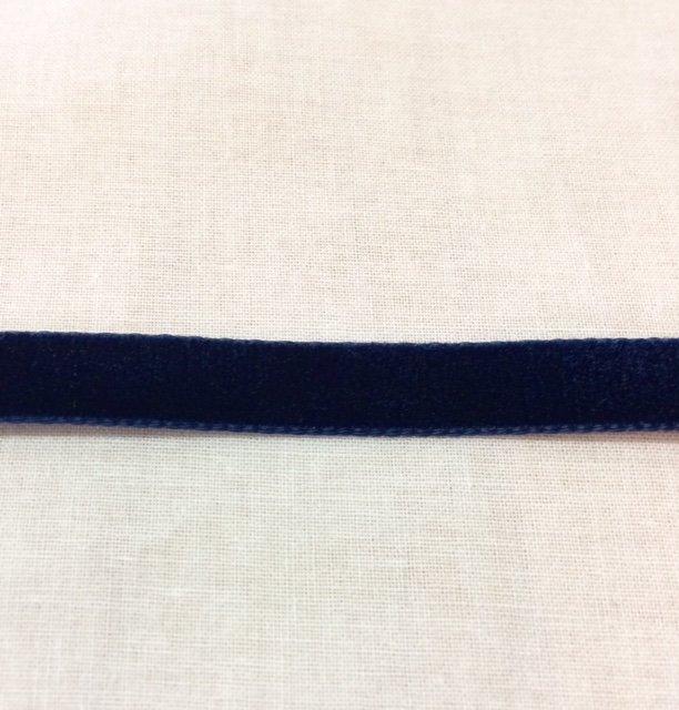 Velvet Ribbon - Remnant SALE